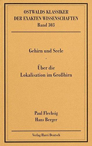 9783808555347: Gehirn und Seele / Über die Lokalisation im Großhirn