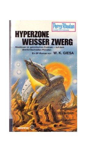 9783811851184: Hyperzone weisser Zwerg