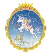 9783815771525: Prinzessin Lillifee und das Einhorn