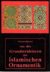 9783821700533: Von den Grundstrukturen der islamischen Ornamentik