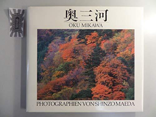 oku mikawa. photographien von shinzo maeda.: maeda, shinzo