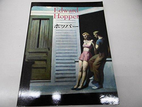 9783822806937: Edward Hopper