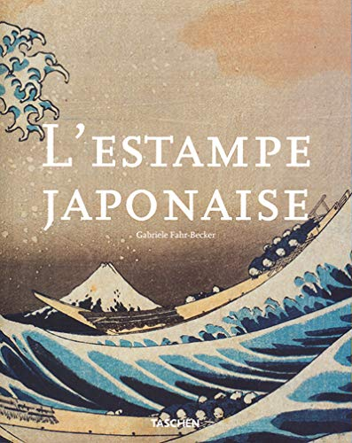 9783822820575: Les Estampes japonaises