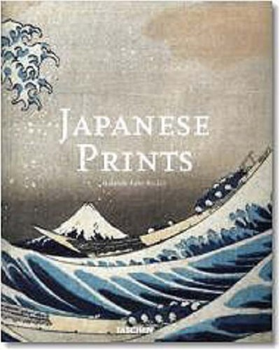 9783822820599: Japanese Prints (Midsize)