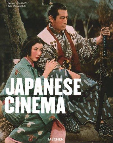 9783822831564: Japanese Cinema