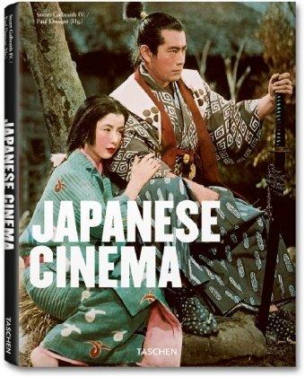 9783822831571: Japanese Cinema: Film