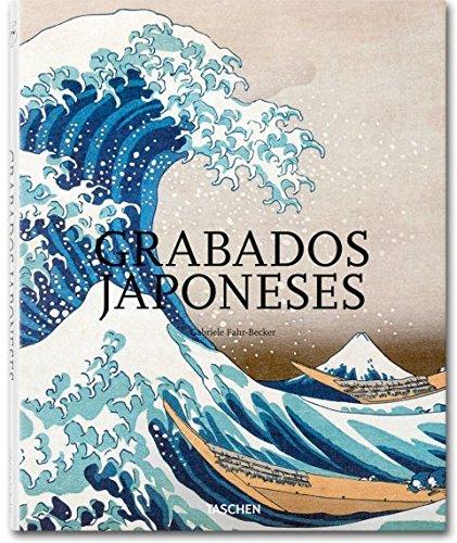 9783822834800: 25 Art, Japanese Prints