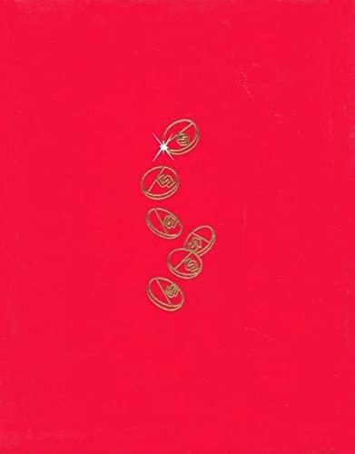 Great Leap : Harvard Design School Project: Rem Koolhaas