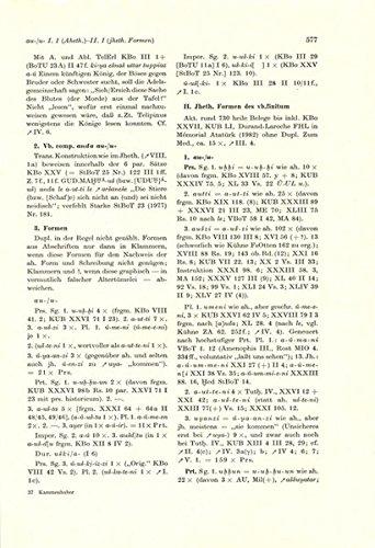 9783825323578: Hethitisches Worterbuch: Bd I, a (Lfg 1-8) (Indogermanische Bibliothek. 2. Reihe: Worterbuecher) (German Edition)