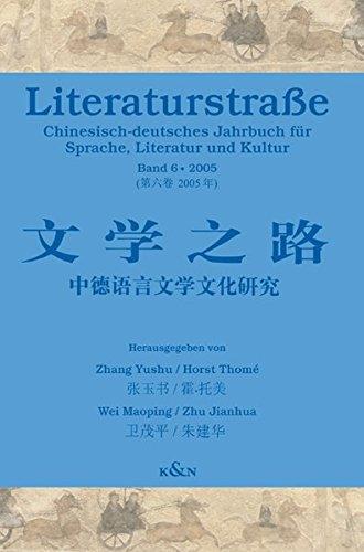 Literaturstraße Bd 06 / 2005: Zhang Yushu