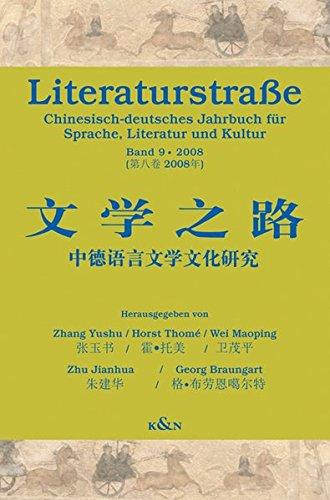 Literaturstraße 9: Zhang Yushu
