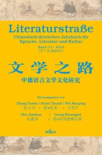 Literaturstraße: Zhang Yushu