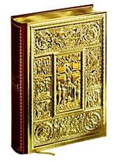 Die Goldbibel Die Bibel. Altes und Neues Testament mit Stichen von Gustave Doré. ...