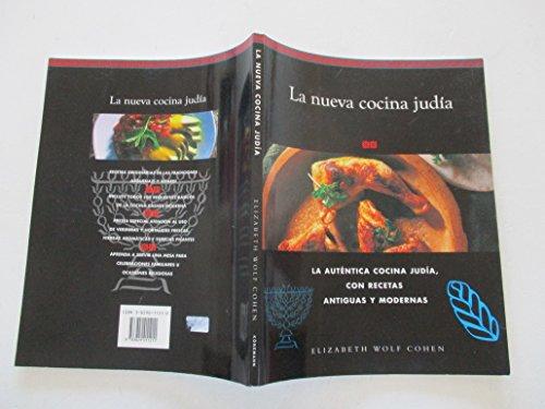 9783829011211: La Nueva Cocina Judia (Spanish Edition)