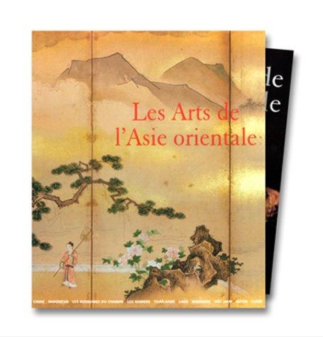 The Art of East Asia: Koenemann Inc [Other Contributor]