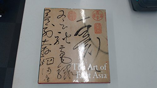 9783829017459: The Art of East Asia
