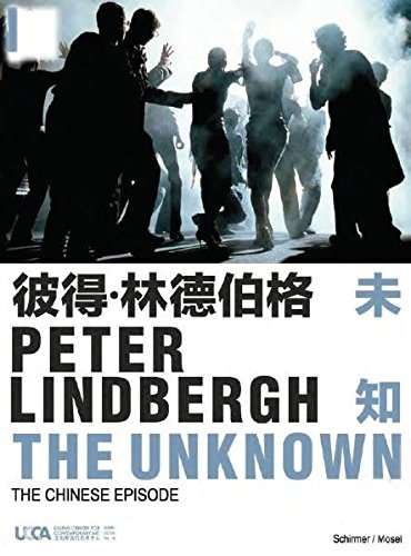The Unknown. The chinese episode. Edited by Jérome Sans.