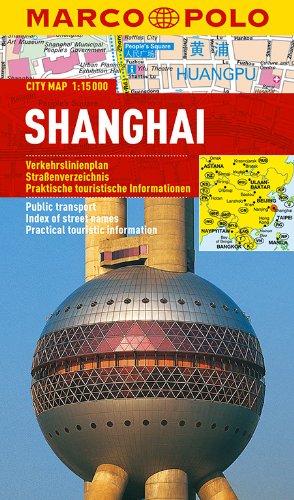 9783829730808: MARCO POLO Cityplan Shanghai 1 : 15.000