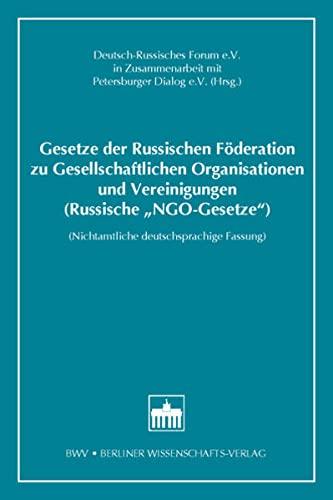 9783830532231: Gesetze der Russischen Föderation zu Gesellschaftlichen Organisationen und Vereinigungen (Russische