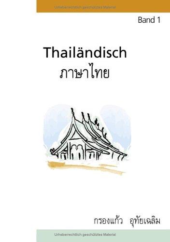 9783831113149: Thailändisch 1.