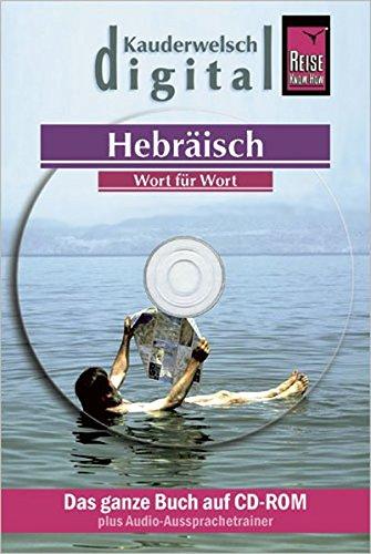 """9783831761616: Hebr""""isch Wort f�r Wort. Kauderwelsch digital. CD-ROM f�r Windows ab 98SE/OS X 10.2.2"""