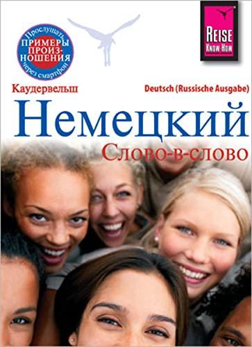 9783831764075: Reise Know-How Kauderwelsch Nemjetzkii (Deutsch als Fremdsprache, russische Ausgabe)