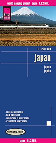 9783831771219: Japan (English and French Edition)