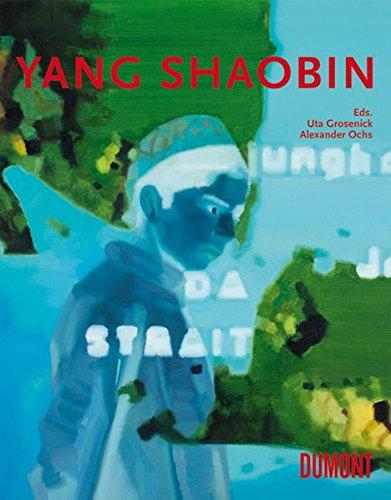 Yang Shaobin: Shaobin Yang