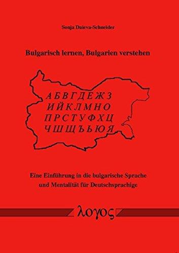 9783832522476: Bulgarisch lernen, Bulgarien verstehen. Eine Einf|hrung in die bulgarische Sprache und Mentalität f|r Deutschsprachige (German Edition)