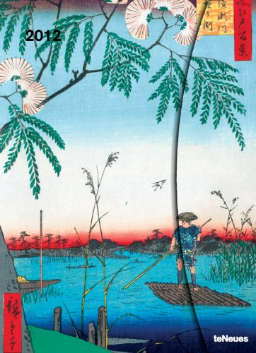 9783832752095: 2012 Hiroshige Magneto Diary (Large) (English, German, French, Italian, Spanish and Dutch Edition)
