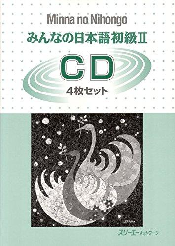 9783835940239: 4 CDs zu Minna no Nihongo - Honsatsu - Kanji-kana Edition II Hauptlehrbuch zum Sprachkurs Japanisch II.: Begleit-CD's zum Sprachbuch Japanisch II: ... aus jeder Lektion. 4 CD's. 280 Minuten.