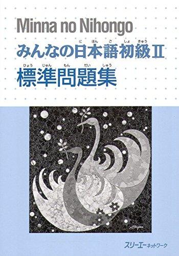9783835940246: Minna no Nihongo II - Hyojun Mondaishu - Arbeits- und Übungsbuch zum Lehrbuch: Text auf Japanisch