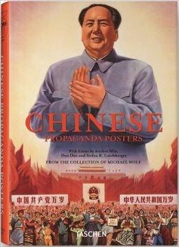 9783836534420: Chinese Propaganda Posters