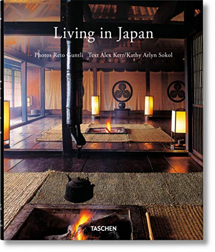 9783836535007: VA-25 LIVING IN JAPAN
