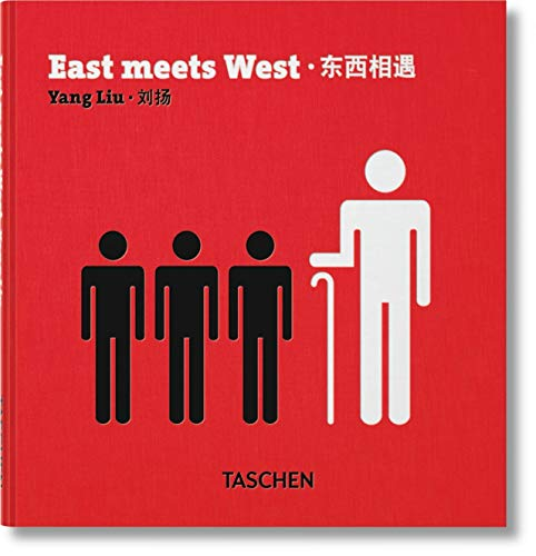 9783836554022: Yang Liu: East meets West