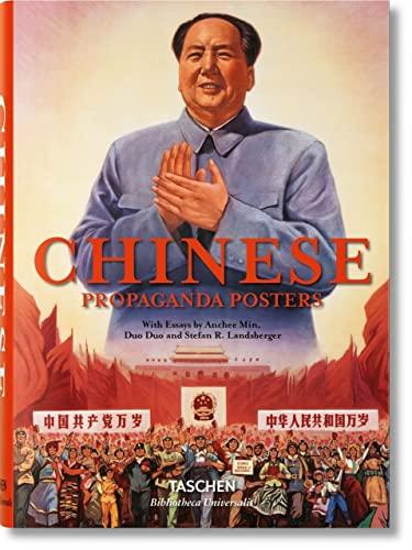 9783836557474: Chinese Propaganda Posters (Bibliotheca Universalis)