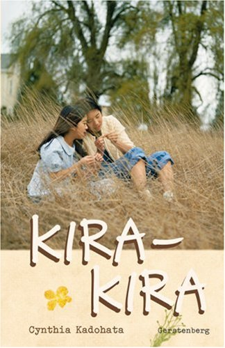 Kira-Kira (3836951401) by Cynthia Kadohata