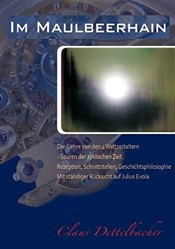 9783837062533: Im Maulbeerhain