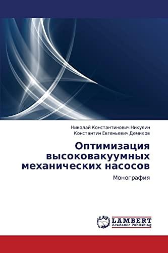 9783838322742: Optimizatsiya vysokovakuumnykh mekhanicheskikh nasosov: Monografiya (Russian Edition)