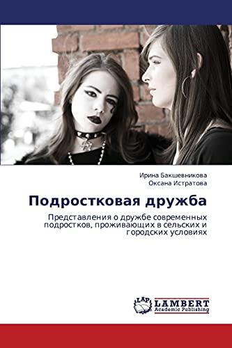 Podrostkovaya druzhba: Predstavleniya o druzhbe sovremennykh podrostkov, prozhivayushchikh v sel&...