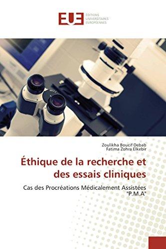 9783841671332: Éthique de la recherche et des essais cliniques (OMN.UNIV.EUROP.)