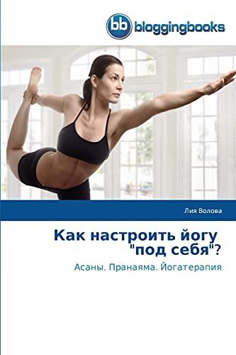 """Kak Nastroit' Yogu """"Pod Sebya""""? (Paperback): Volova Liya"""