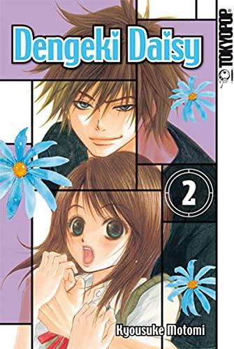 9783842000193: Dengeki Daisy 02