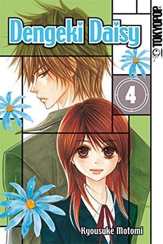 9783842000216: Dengeki Daisy 04