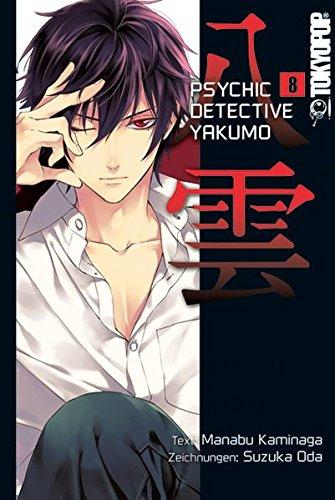 9783842007604: Psychic Detective Yakumo 08