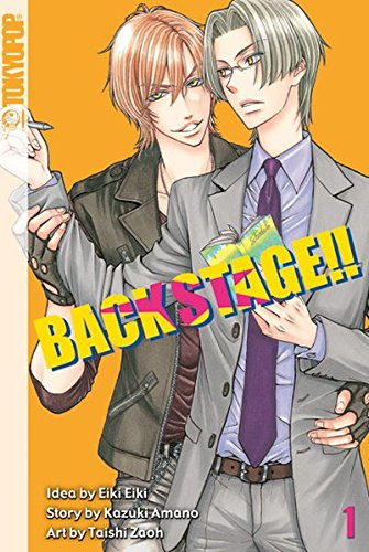 9783842008144: Back Stage!! 01