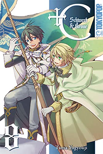 9783842008441: +C: Schwert und Krone 08