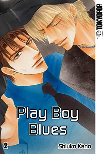 P.B.B. - Play Boy Blues 02: Kano, Shiuko