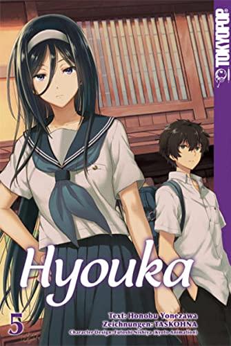 9783842010123: Hyouka 05