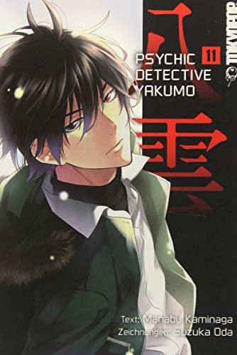 9783842010345: Psychic Detective Yakumo 11
